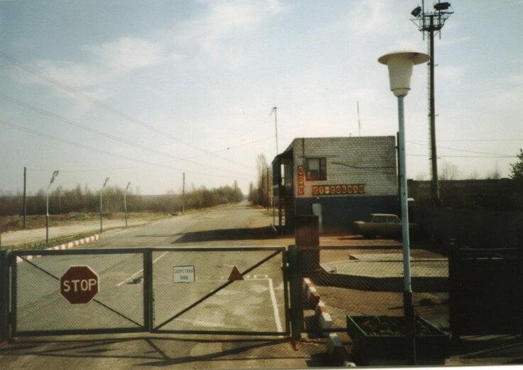 Zona de Exclusión de Chernobyl, Ucrania