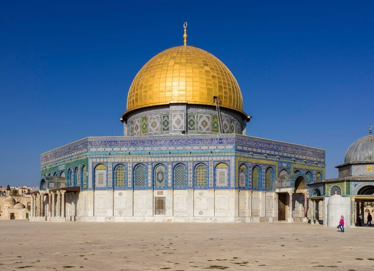 El Domo de la Roca, Jerusalem