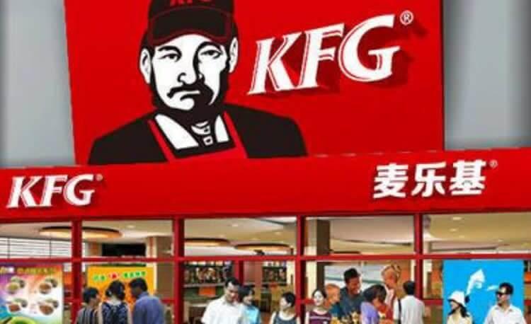 KFC's Rip-Off