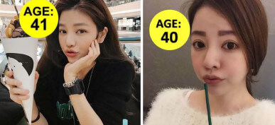This Taiwanese Family Looks Like They're 20 Despite Being More Than Double That Age
